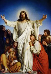 yoke of Jesus